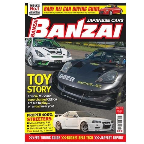 Subscribe To Banzai