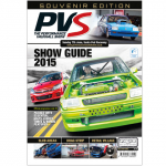 PVS Performance Vauxhall Show Guide 2015