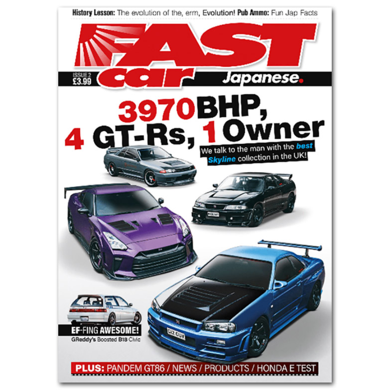 Fast Car Japanese Issue 2