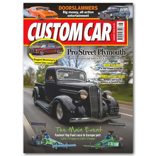 Subscribe To Custom Car