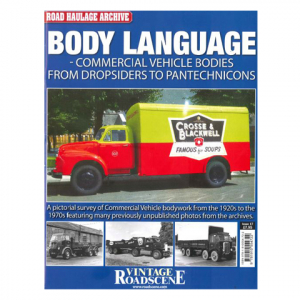 #17 Body Language