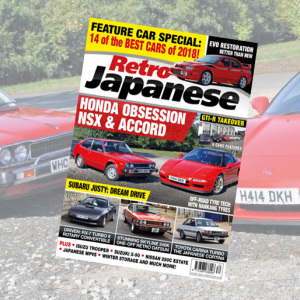 Retro Japanese Magazine Special Issue 2018