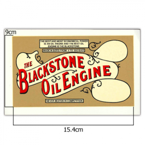 Stationary Engine Transfer No. 17A - Blackstone 4 Colour Special
