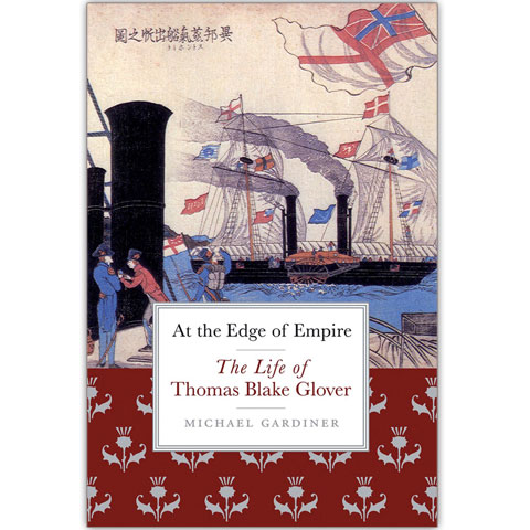 At the Edge of Empire - The Life of Thomas Blake G